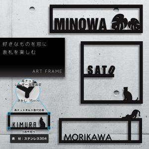 表札にオプションパーツを配置したデザイン例を4つ載せている画像