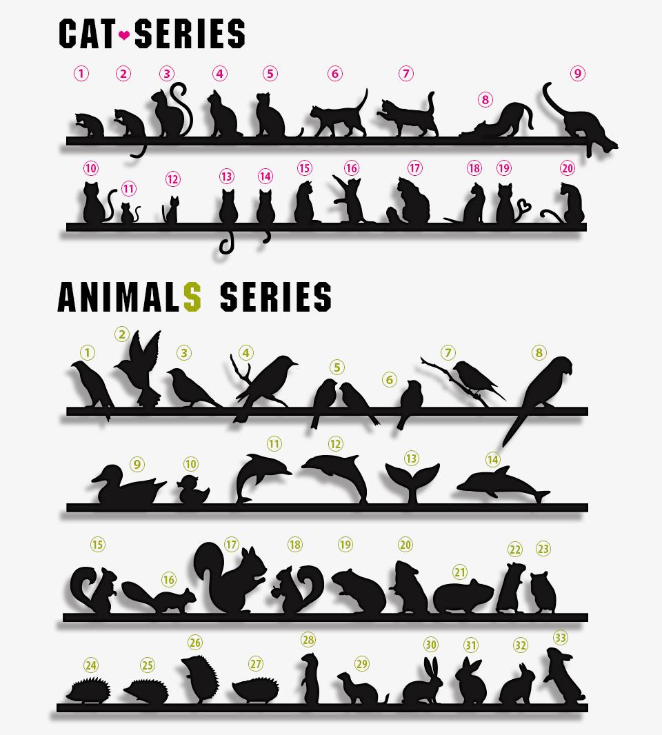シンプルデザイン表札用の猫や動物シルエットパーツを紹介する画像