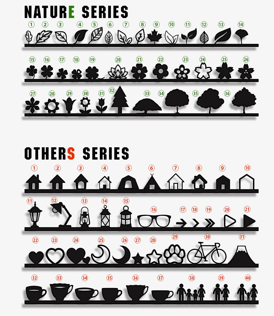 シンプルデザイン表札用の葉っぱや木そしてアウトドア系シルエットパーツを紹介する画像