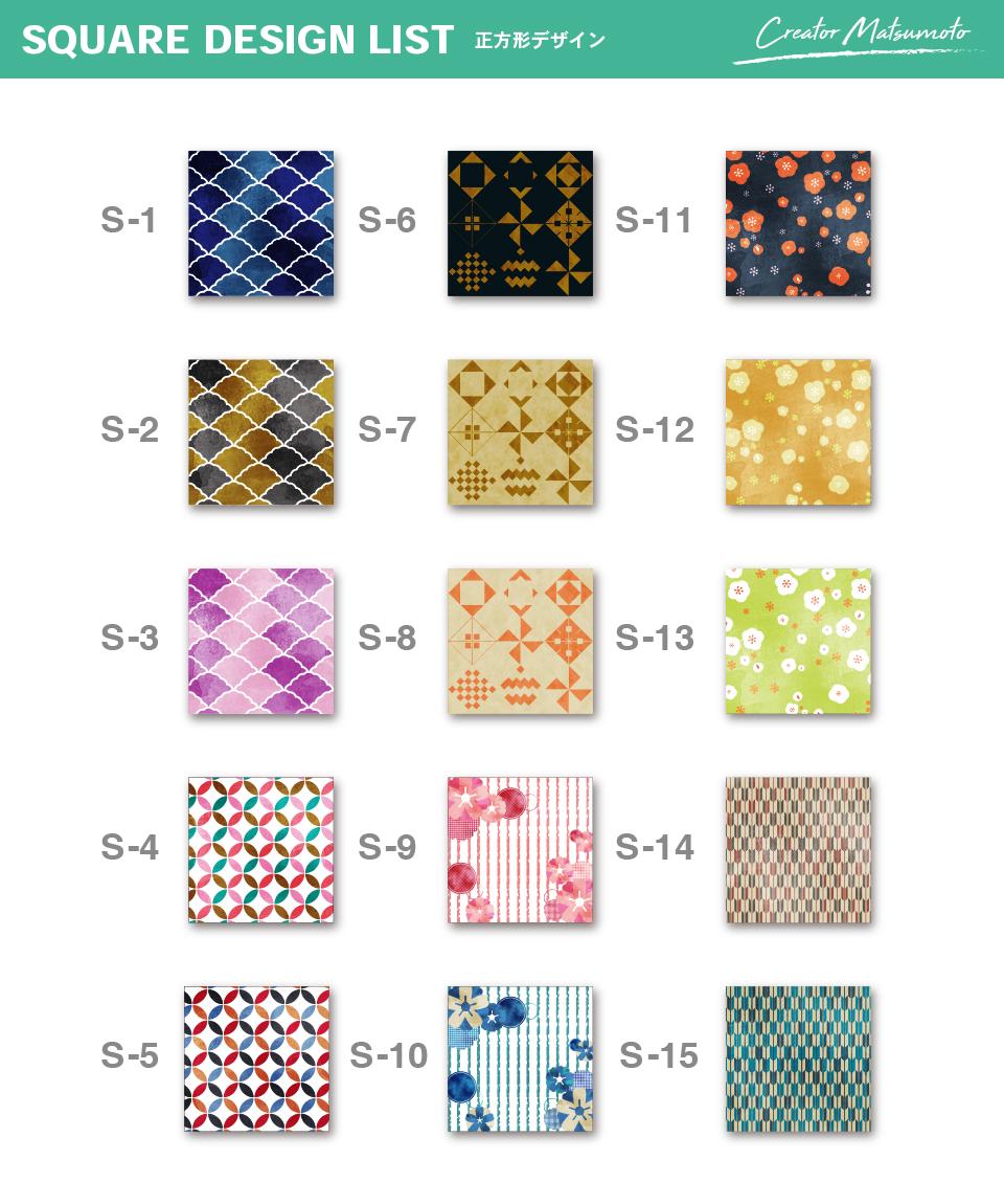 おしゃれアクリル表札の正方形デザイン一覧