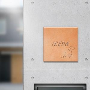 かわいい犬の手書きイラストが印象的なデザインのタイル表札をコンクリート壁にセットした商品画像