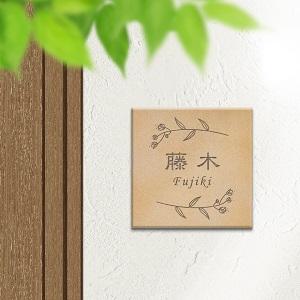 おしゃれな新築白壁に合うシンプルデザインのタイル表札を白い壁にセットした商品画像