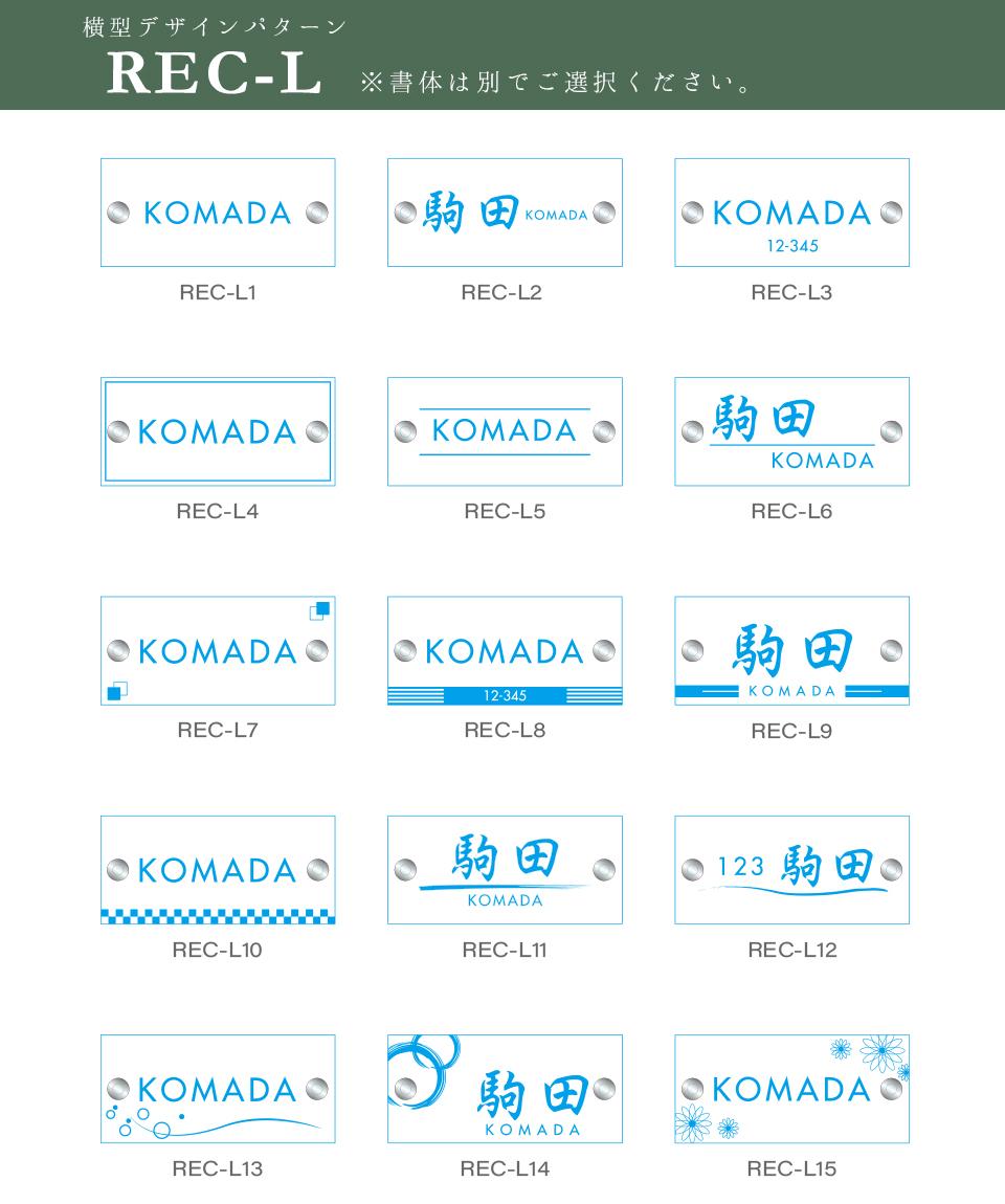 アクリル表札timesの正面彫刻パターン図1