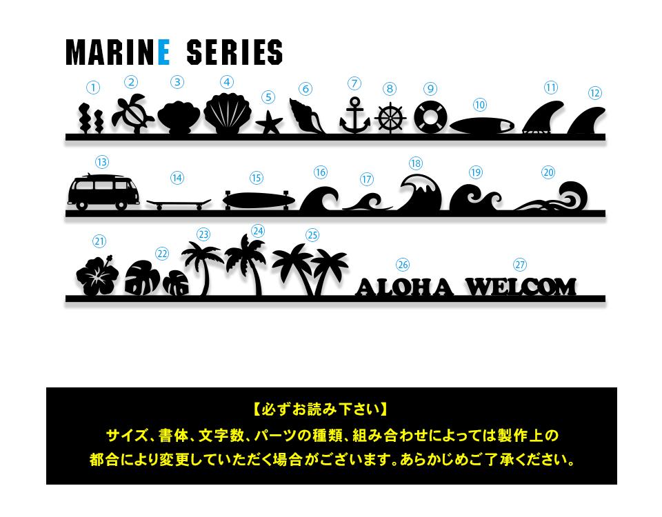 ステンレス表札FREELINEのデザインパーツ集3