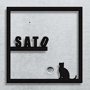 見上げる猫のパーツが入ったフレームデザインのアイアン・ステンレス表札をコンクリートの壁にセットしたデザイン例