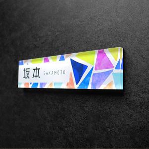 カラフルなガラス風おしゃれ表札を黒い壁にセットして撮影した画像