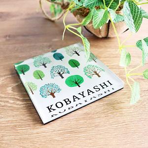 木を北欧風に手書きイラストしたデザインのおしゃれ表札を撮影した画像