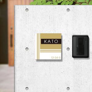 ゴールドのスクエアを使ったシンプルデザインのアクリル表札をコンクリートの壁にセットした商品画像