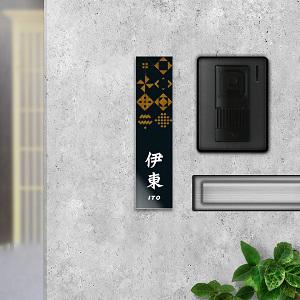 家紋デザインを配しアンティークな格式あるアクリル表札をコンクリート壁にセットした画像