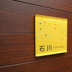 PerfumeのPVに出てきそうなモダンなコスモデザインのアクリル表札を木目にセットした事例の画像