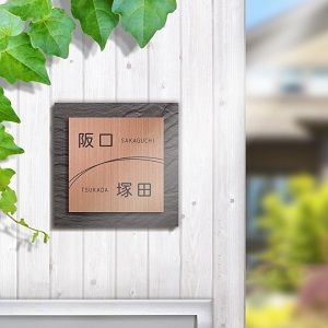 おしゃれな二世帯用デザインのタイル表札を木目の壁に設置した商品画像