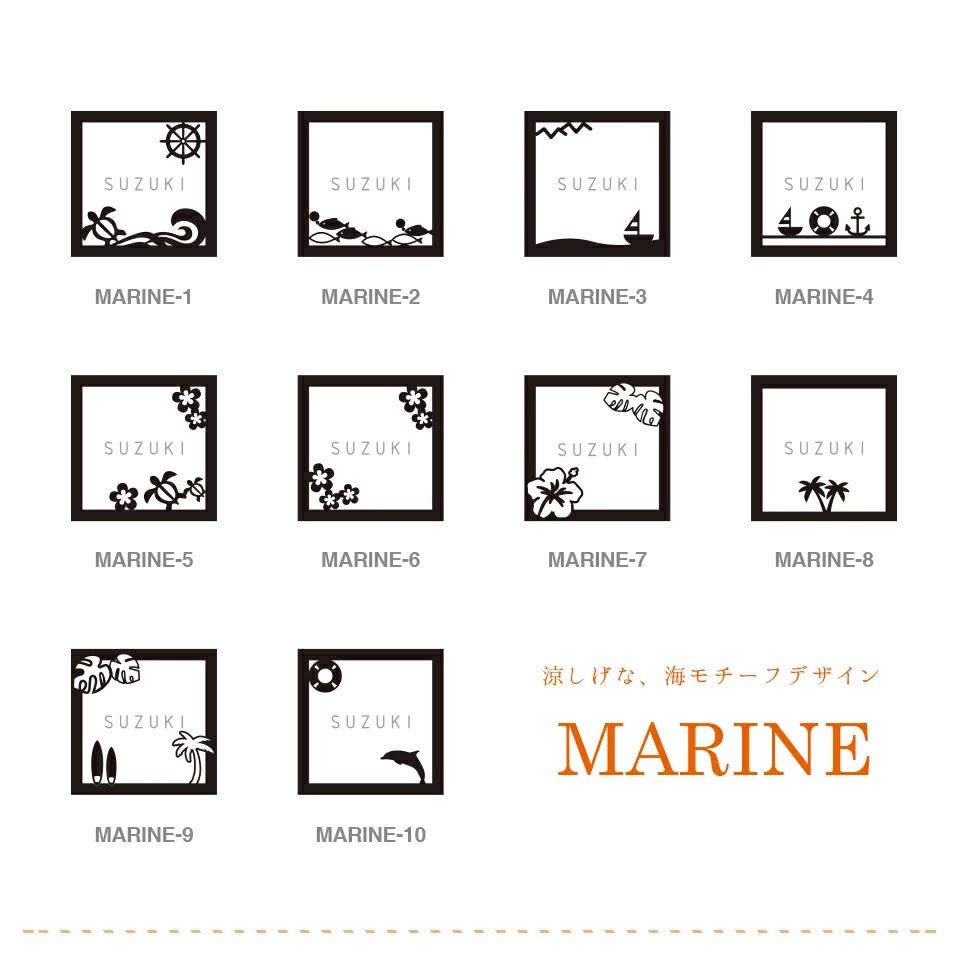 海モチーフデザインのリスト