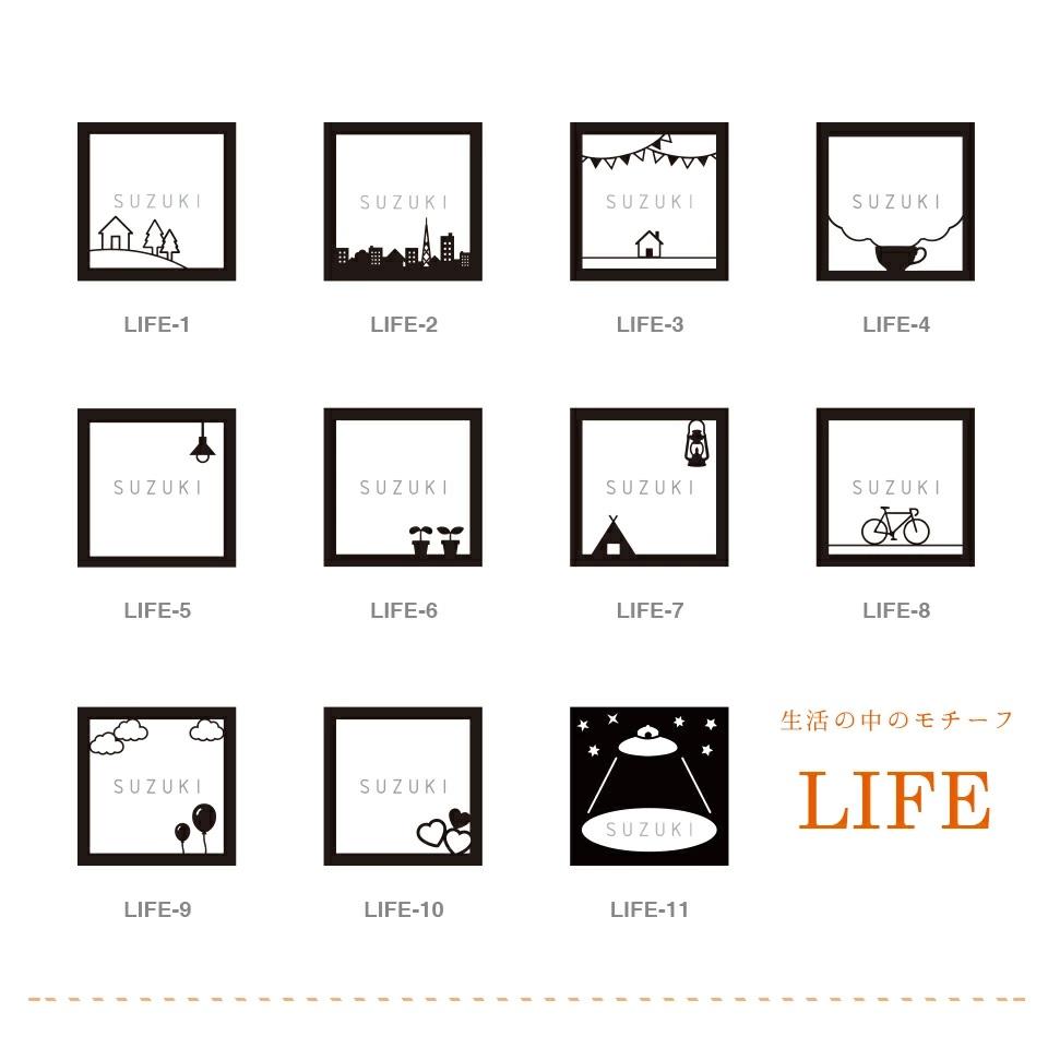 生活雑貨モチーフデザインのリスト
