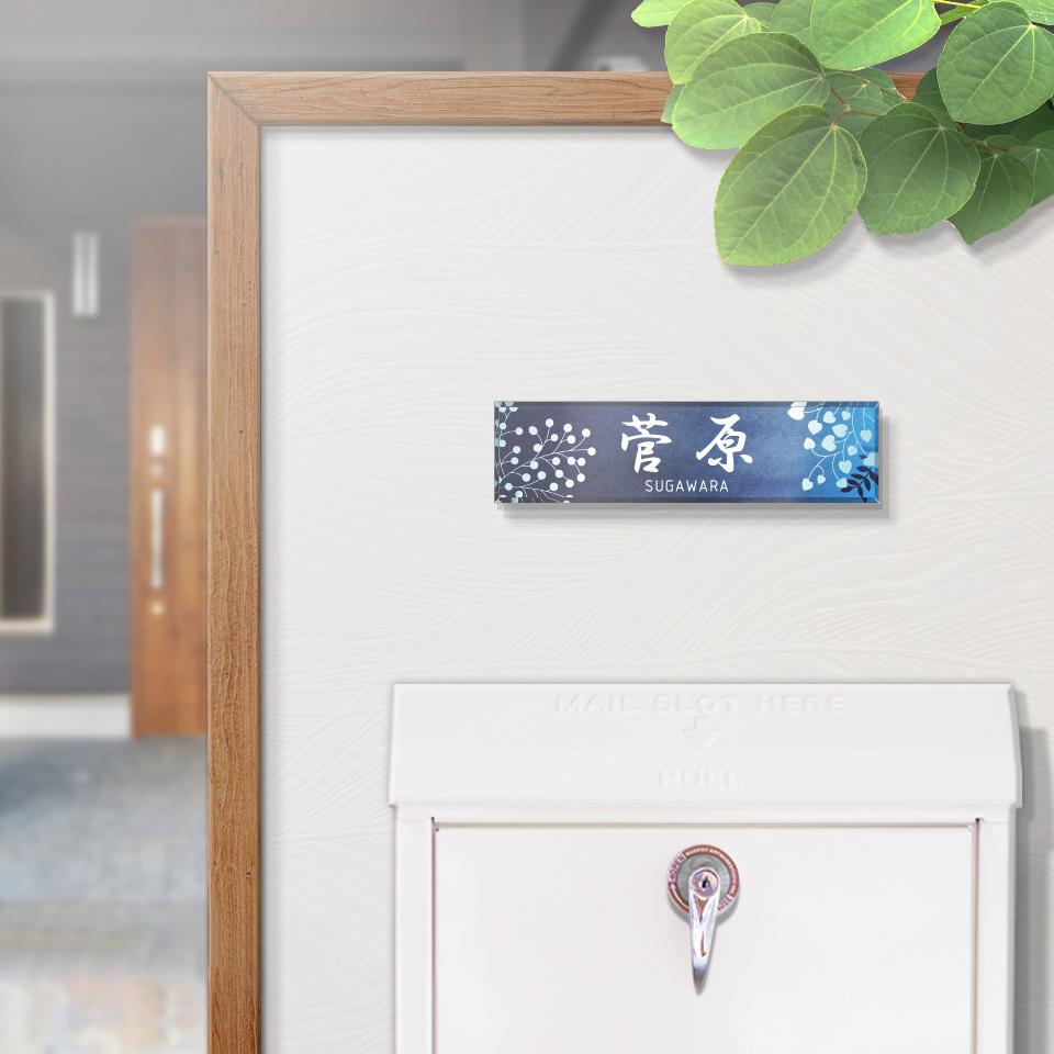 夜空に映えるアニメ風イラストデザインのアクリル表札を白い壁にセットして撮影した画像